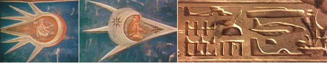 UFOs_Aliens_Art_History.jpg
